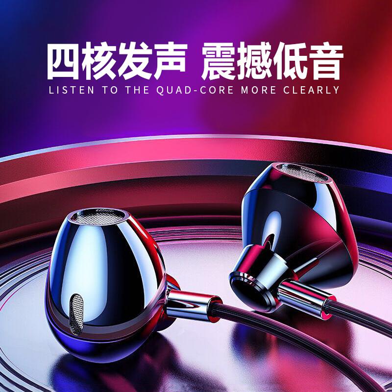 原装正品苹果耳机iPhone11 Pro XR X 8plus 7原配Lighting扁头ios降噪六核重低音炮半入耳式运动通用手机耳机