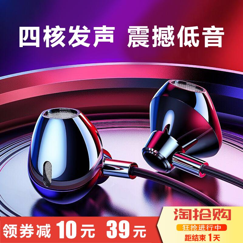 原装正品小米耳机K30 K20Pro cc9红米Note8 7A 10手机重低音炮入耳式电竞游戏降吃鸡监听全民K歌降噪原配耳机