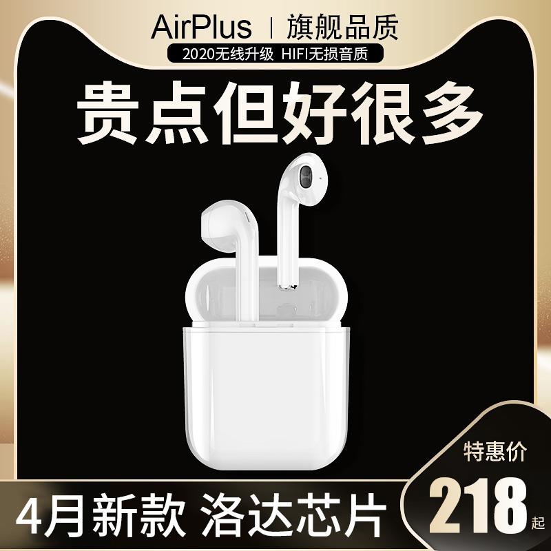 铂典适用于苹果airpods充电仓华强北洛达1536U 951终极版蓝牙耳机无线充电盒单卖2代ipods二代顶配949一代pro