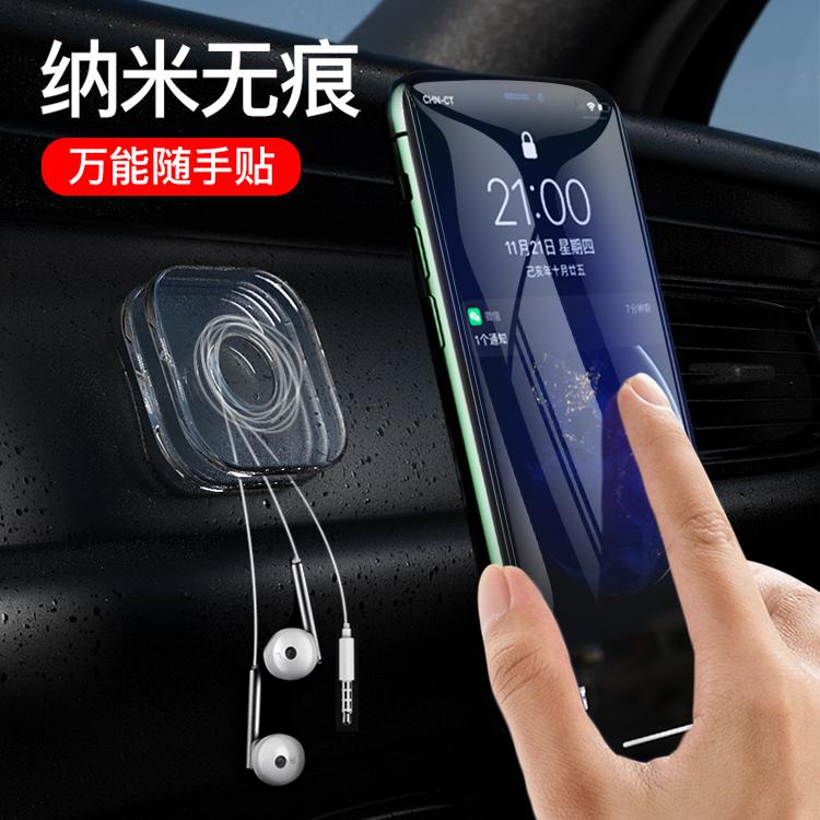 随手贴纳米贴车载手机支架吸盘式万能出风口汽车用导航支撑架网红