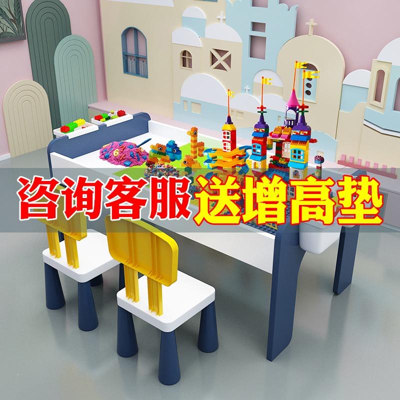 儿童益智多功能积木桌子男女宝宝拼装玩具桌兼容�犯叽笮】帕W雷�