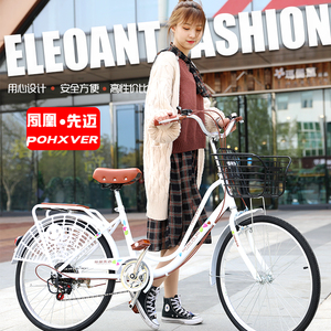 Xunhuang Bicycle Female Adult College Student Lightweight Men's and Women's 24 Inch Commuting Urban Travel Lady Bicycle