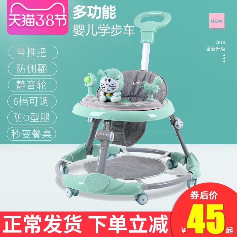 婴儿学步车男宝宝女孩小幼儿童起步车学行车多功能防o型腿防侧翻