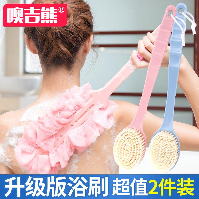 2件搓澡神器长柄浴刷浴花刷沐浴球软毛洗澡刷子搓澡巾搓背不求人