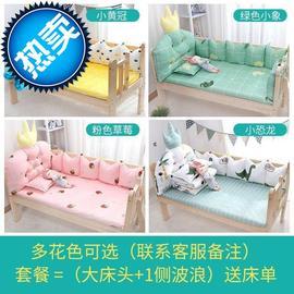婴童床品套件1儿童毯床中床多件套防护折叠通用婴幼儿床睡4觉午