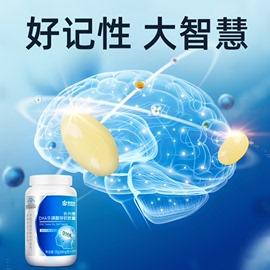鱼油dha儿童鱼肝油增强记忆力成人提高青少年学生补脑食品保健品