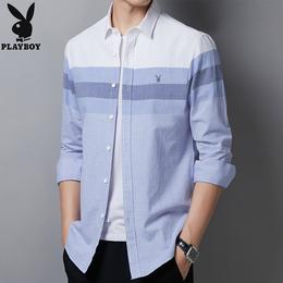 花花公子纯棉衬衫男士春季新款韩版休闲全棉衬衣青年男装长袖衬衫