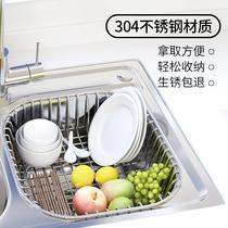 廚房剩菜瀝水籃塑料湯汁剩菜剩飯過濾器三角形水槽廚房殘拯過濾架