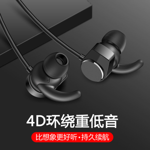 Wireless bluetooth headset binaural sports hanging neck running in-ear unisex headset for android apple