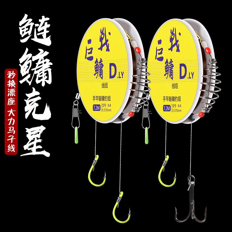 奥光改良线组手竿鲢鳙钓组绑好成品台钓子线双钩防缠绕浮鱼钩套装