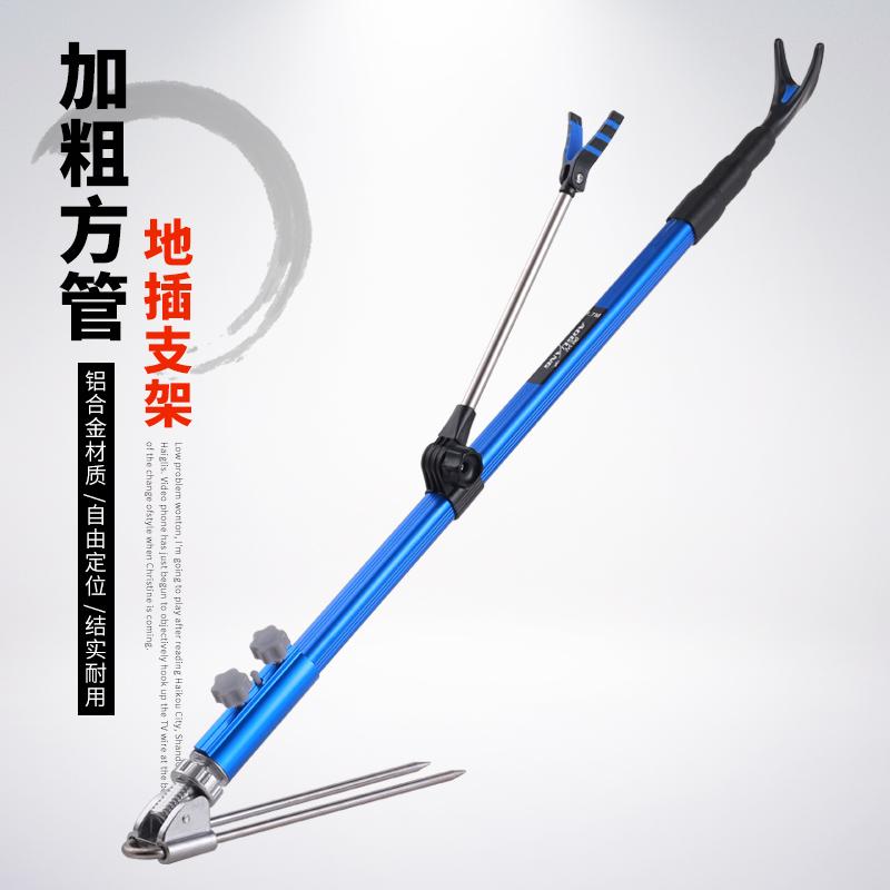 2.4米铝合金炮台支架手竿架钓鱼竿杆架超硬地插台钓竿鱼杆竿架