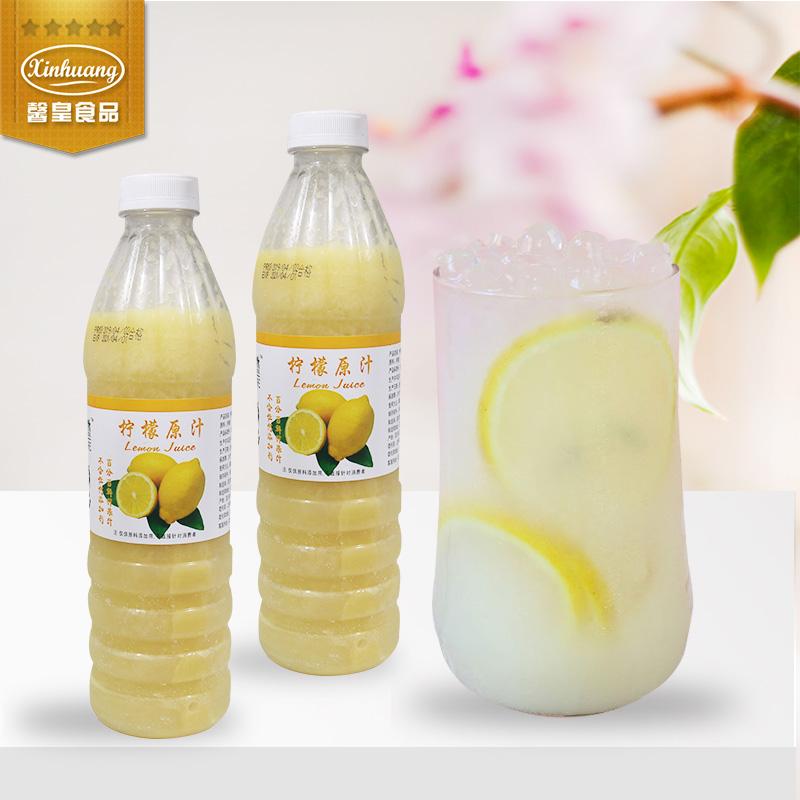 冷冻柠檬汁只是柠檬原汁900ml纯果蔬汁非浓缩果汁珍珠奶茶店原料