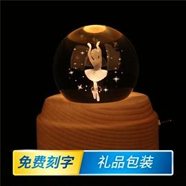 生日礼品天空之城八音盒跳舞芭蕾女孩水晶球木质音乐盒摆件结婚