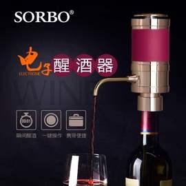 葡萄酒礼物春节sorbo快速智能醒酒器电子电动醒酒红酒酒具情人节
