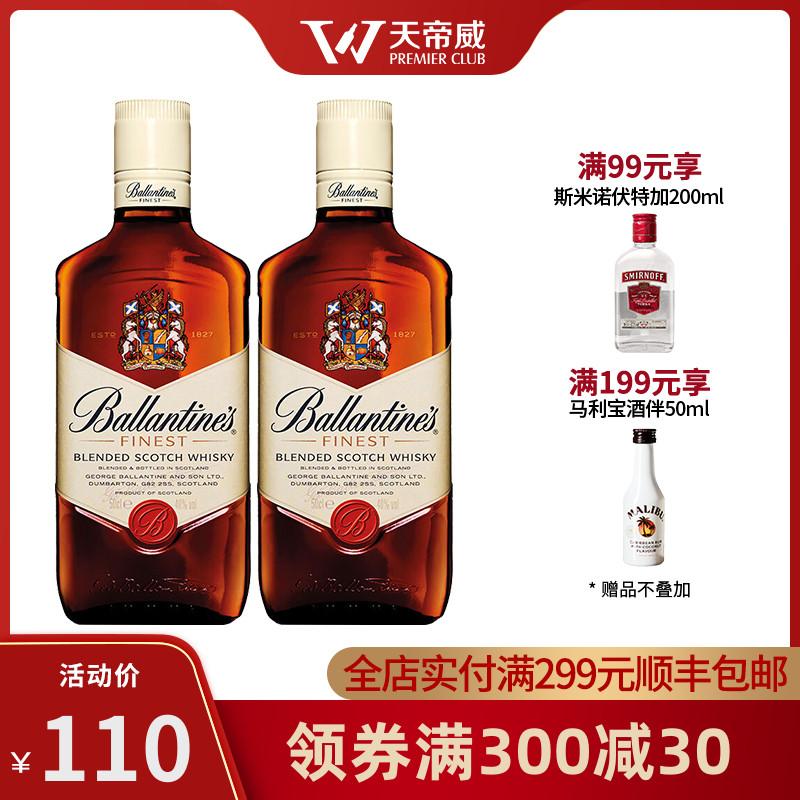 天帝威 ballantine百龄坛特醇苏格兰威士忌500ml*2瓶进口洋酒