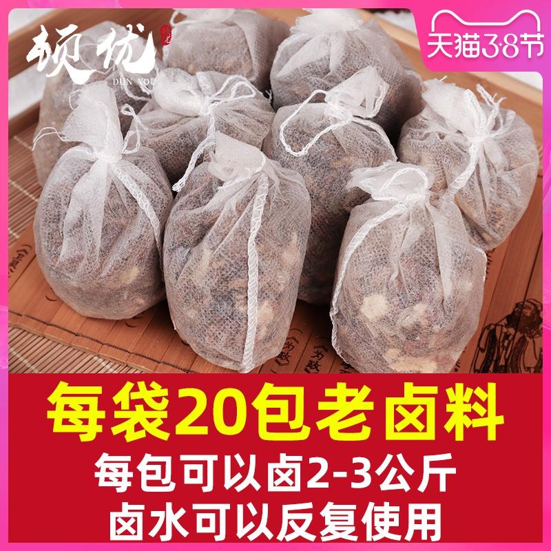 卤料配方秘制商用卤料包家庭卤水卤肉料包卤牛肉卤菜茶叶蛋调料包
