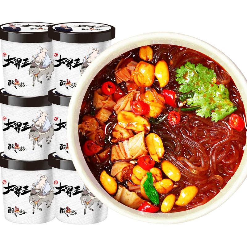 酸辣粉桶装嗨吃家自热小火锅方便面整箱泡面正宗粉丝米线方便速食