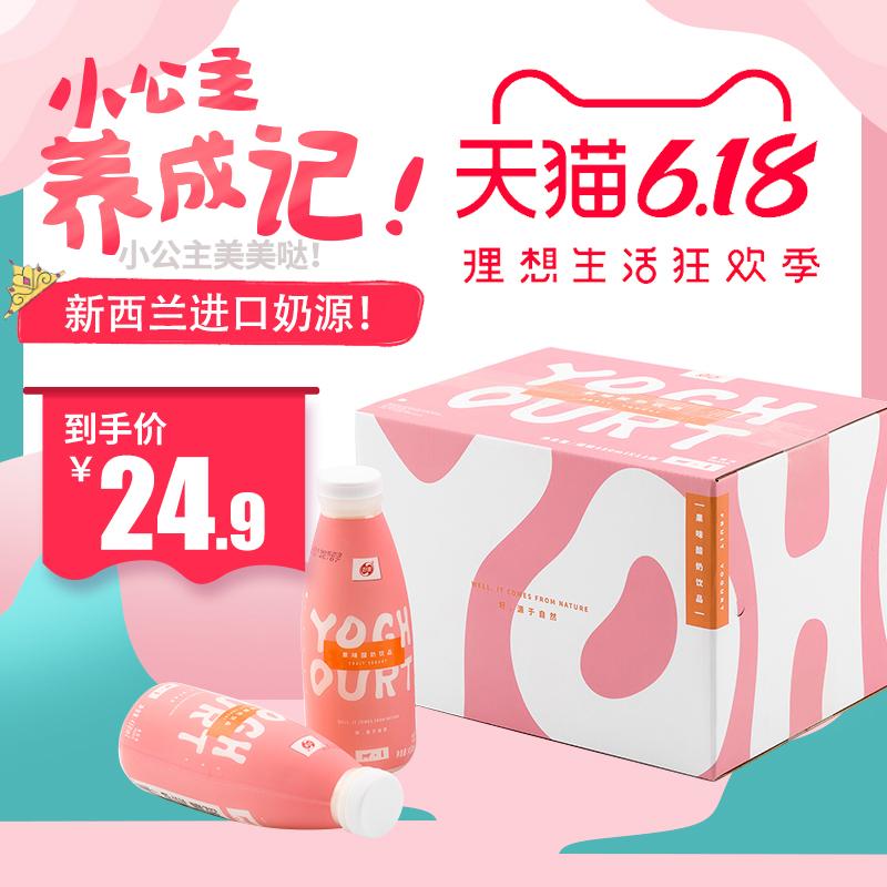 好源牛奶整箱批特价200ml*12瓶果味酸乳饮料常温学生儿童甜早餐奶