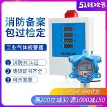 濃度含量手持攜帶型檢測試測定儀錶O2氧氣AR8100全國包郵希瑪