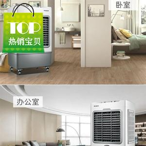 Living appliances ice air conditioner fan air vent dormitory with air-conditioning i vertical new single-cool room cold air mechanism