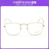 香港直邮Ray·Ban雷朋眼镜框男RB3857V金属时尚经典方形太阳镜女