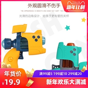 Child electric toy gun sound and light music pistol charge assault boy projection sniper 2-3 toddler 6 year old baby