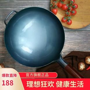 陈枝记炒锅铁锅老式官方炒菜手工不粘锅家用熟铁煤气灶专用旗舰店