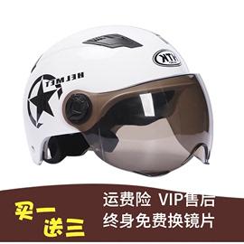 电动摩托车头盔男女电瓶车夏季遮阳半盔防晒四季轻便式可爱安全帽