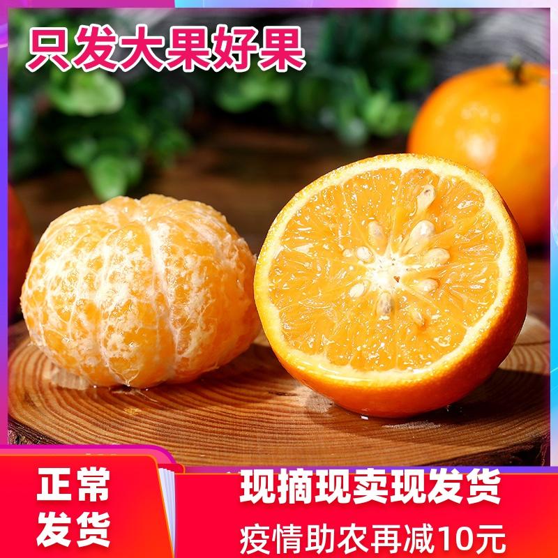 广西武鸣沃柑10斤水果新鲜大果桔子当季整箱柑橘蜜砂糖皇帝柑一级图片