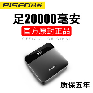 20000 mAh large-capacity product wins charging treasure original authentic ultra-thin compact apple oppo Huawei vivo Xiaomi mobile phone dedicated portable mini fast charge mobile power rush 30000