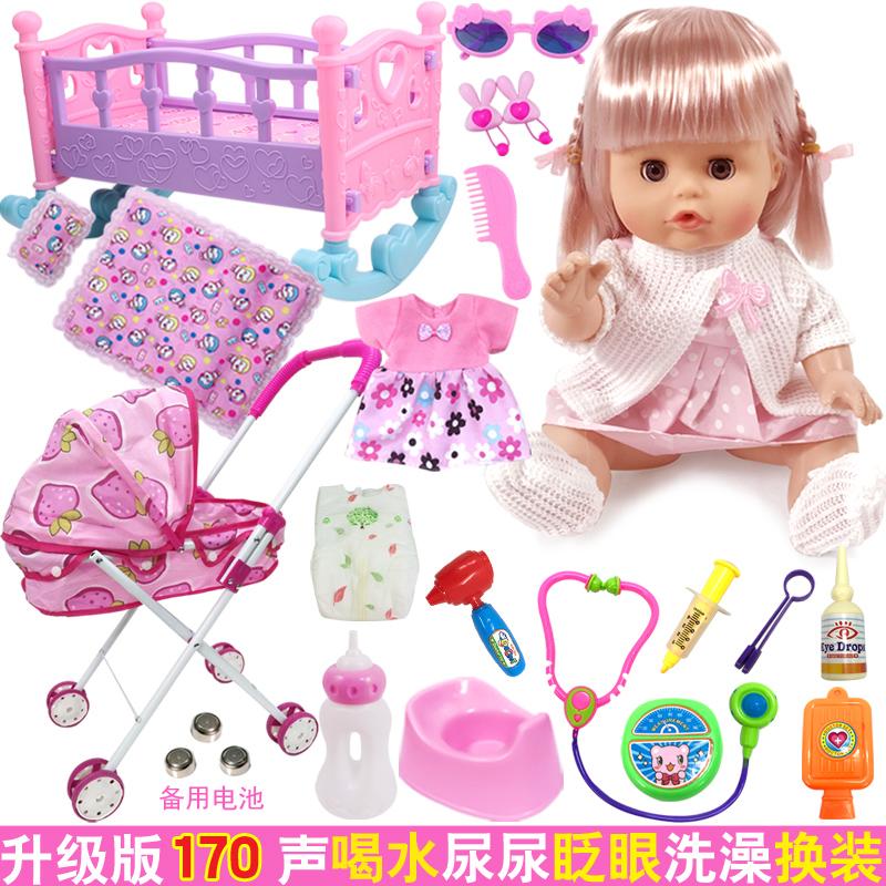 儿童玩具会说话喂奶尿尿仿真婴儿洋娃娃宝宝带推车过家家医生玩具