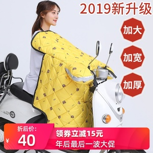 Electric motorcycle windshield is winter plus velvet thickening winter sunscreen battery tricycle waterproof windshield