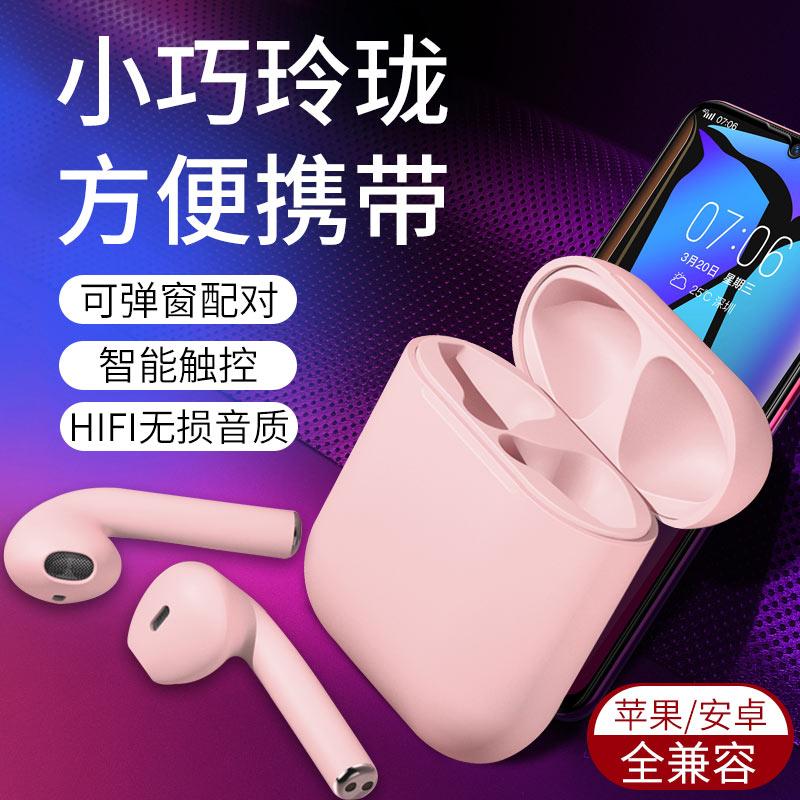 无线蓝牙耳机双耳运动马卡龙女生款半入耳式oppo华为苹果安卓通用