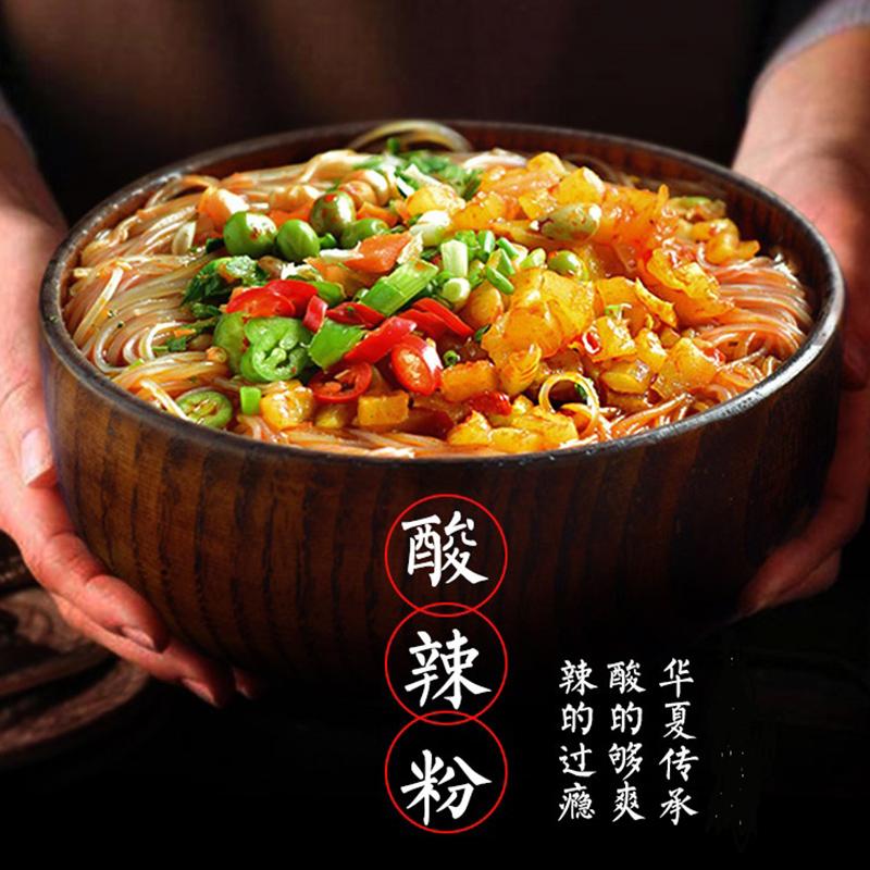 华夏传承重庆酸辣粉桶装方便粉丝【6桶装】海吃速食米线红薯米粉