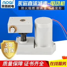 荣奇ZYJ220-64-101储能永磁直流减速电动机马达真空断路器VS1电机