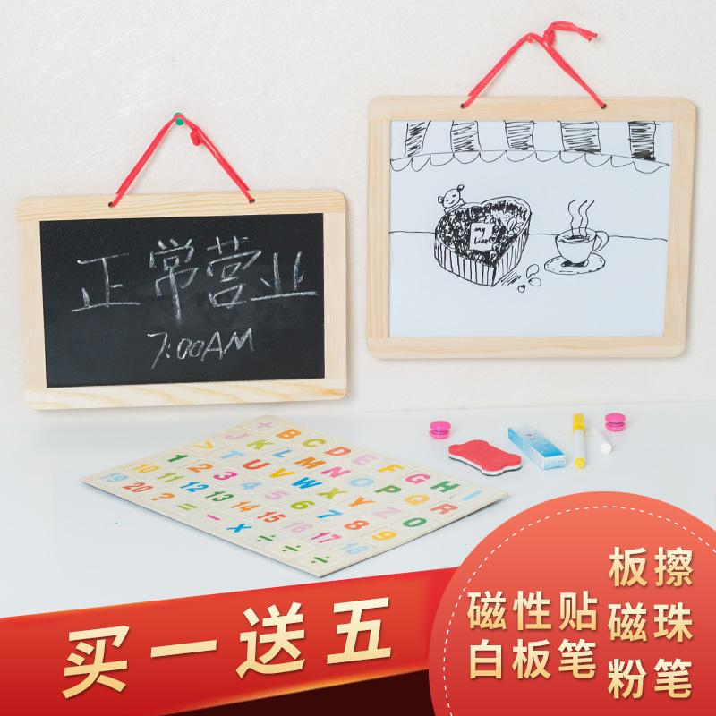 儿童手写桌面磁性小白板写字板挂式可擦写支架式台式双面家用小黑板店铺用广告牌小学生绘画板涂鸦早教留言板