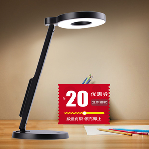 Huaxiong LED eye protection desk reading table lamp children primary school students learn plug-in simple folding bedroom bedside