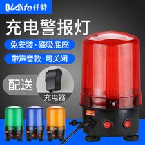 磁吸led警示爆閃燈充電式旋轉警報燈工程橙嘯吸鐵頻閃聲光報警器