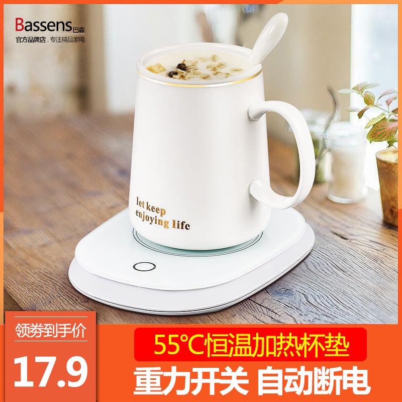暖暖杯垫家用恒温杯55度加热器自动保温杯恒温加热杯垫热牛奶神器