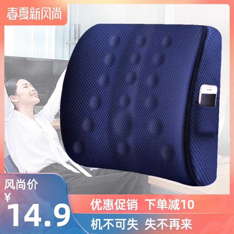 POE护腰靠垫办公室靠背垫座椅腰靠枕记忆棉腰枕孕妇椅子腰垫汽车