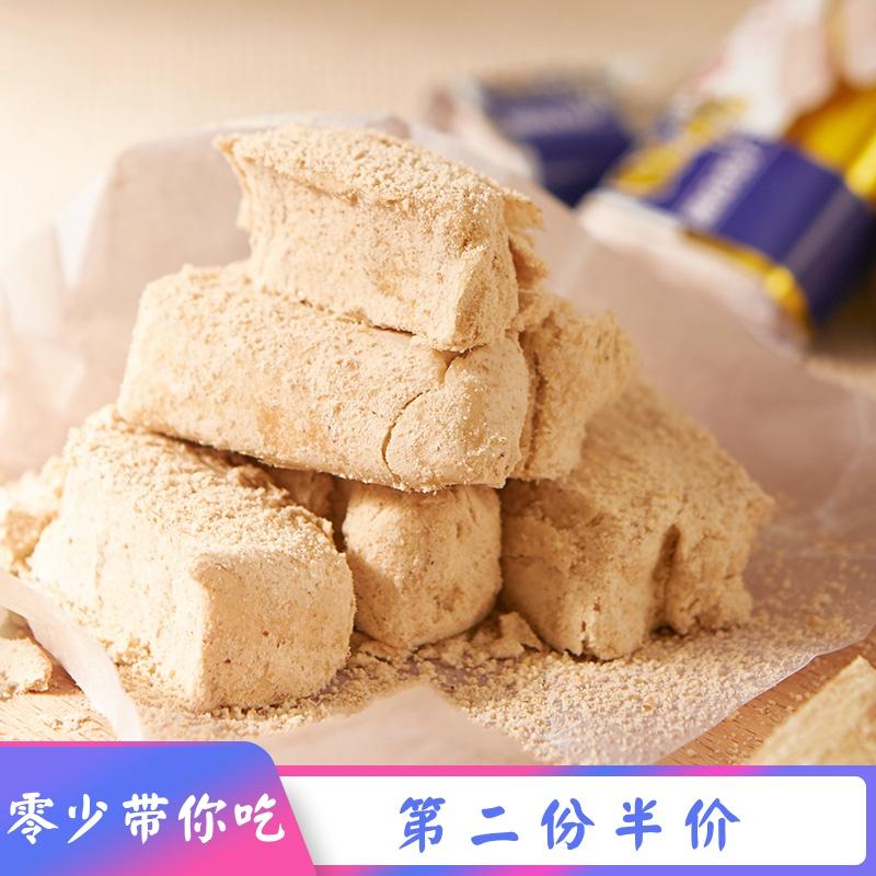 湖南沅陵特產手工龍興酥糖傳統糕點零食450g*1袋