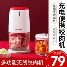充电宝宝辅食机婴儿料理家用(小)lt11搅拌机mi榨果汁绞肉机