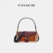 COACH/Kochi 19 New Summer Lady Painted TABBY 26 Single Shoulder Bag B4/Mixed Retro Light Purple