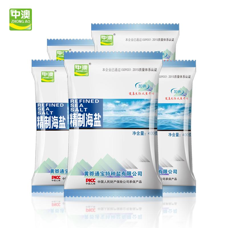 中澳加碘食用盐400g*6袋含碘食盐海盐盐巴细盐典盐家用无抗结剂