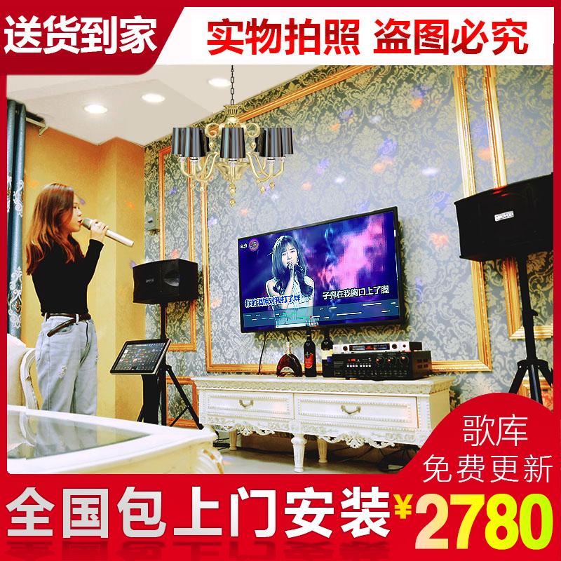 影巨人家庭KTV音响套装全套触摸屏一体机点歌机家用K歌卡拉OK功放