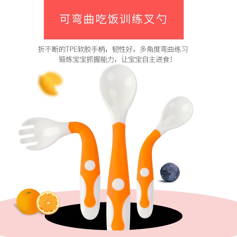 宝宝学餐具的弯弯勺小孩饭勺练习训练一岁半婴儿童可吃饭弯曲勺子