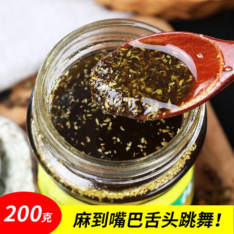陈大妈花椒酱200g四川特产汉源花椒油超麻麻油自菜藤椒油调料