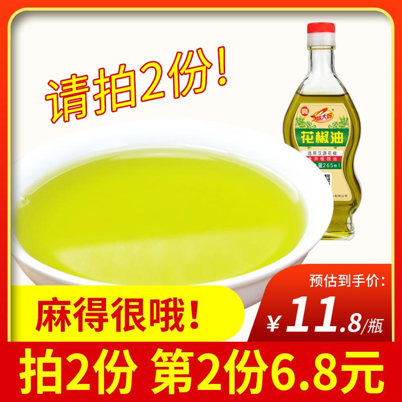 陈大妈花椒油特麻265ml四川特产米线麻椒油藤椒油小瓶家用麻油