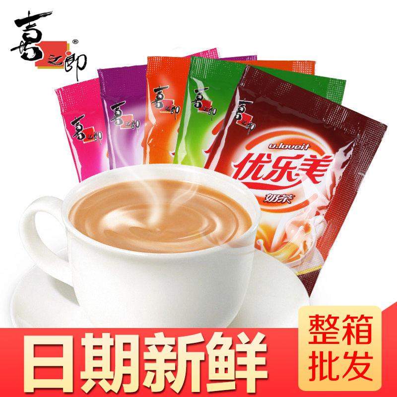 优乐美奶茶粉小包袋装喜之郎饮品速溶冲饮厂家特价整箱批发包邮