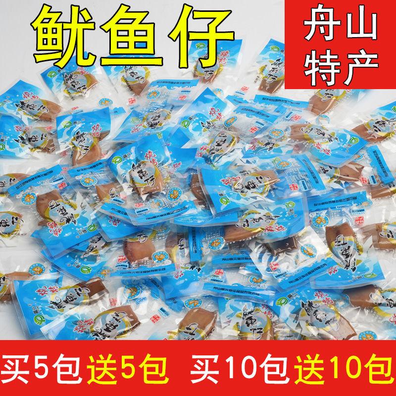 烧烤鱿鱼仔舟山特产海鲜小吃休闲熟零食即食海兔不带籽墨鱼仔